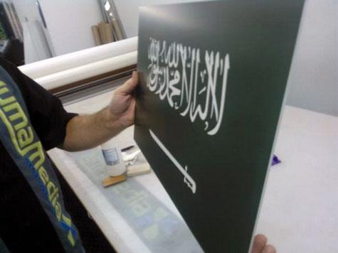 Annonce publicitaire électroluminescente pour les Emirats Arabes Unis (EAU)